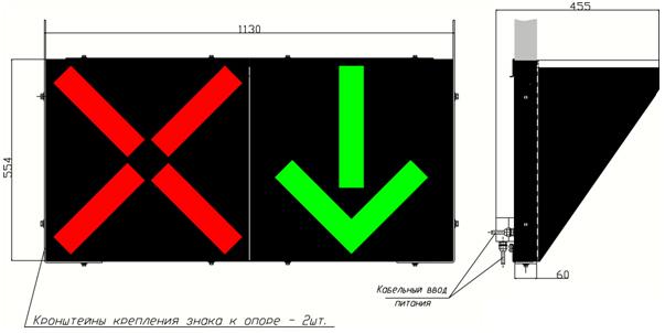 светофор реверсивного движения