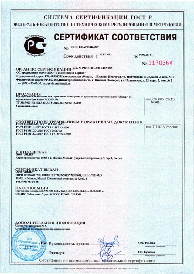 Мужчине, сертификаты качества на открытки